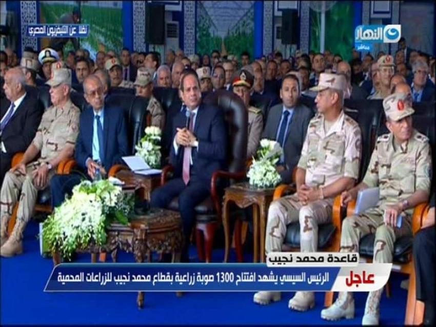 السيسي:نهدف الى بناء القدرة للدولة المصرية ومشروع الـ 100 ألف صوبة زراعية تكفى 20 مليون مصرى.