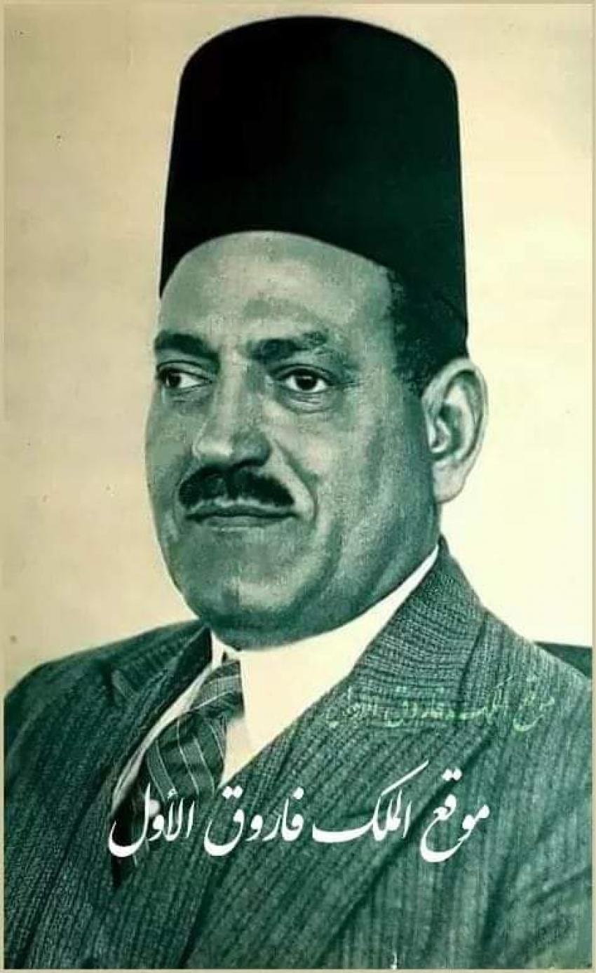 في مثل هذا اليوم ...مولد مصطفى النحاس باشا رئيس وزراء مصر