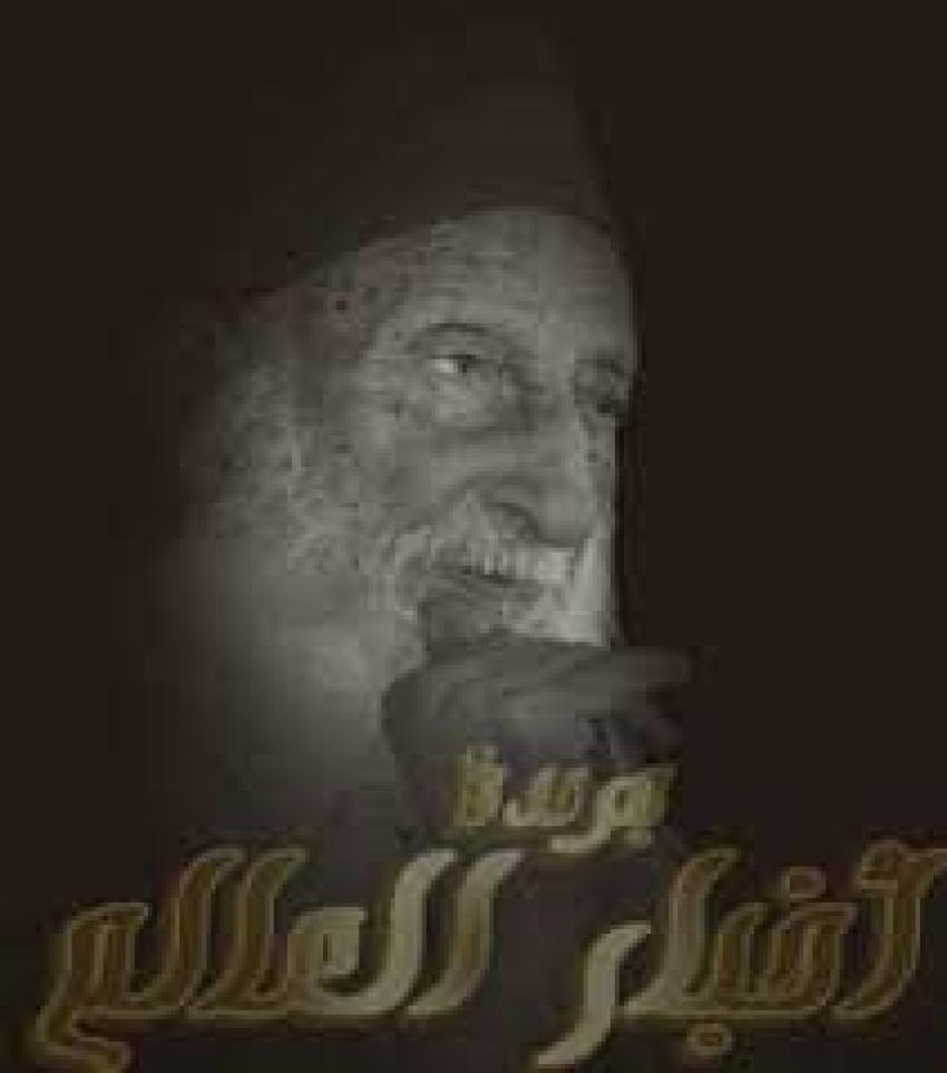 الشيخ حافظ سلامة يكتب...ـلســنا فى حاجة إلى تسـكـيـن مصر لنا جميعاً نفتديها بأرواحنا