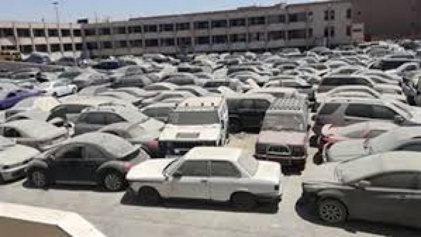 مرسيدس وهيونداي وBMW..  سيارات معروضه في مزاد 25 فبراير