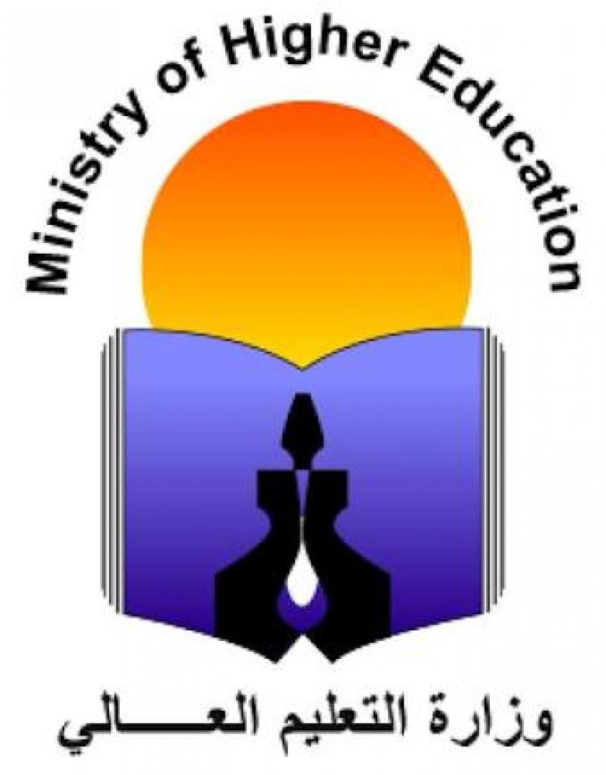 «التعليم العالى» تطلق المرحلة الأولى من «التنسيق» بداية من الغد ولمدة 5 أيام