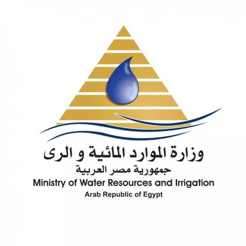 وزارة الموارد المائية والري تصدر بيانا بشأن رفض المقترح الاثيوبي