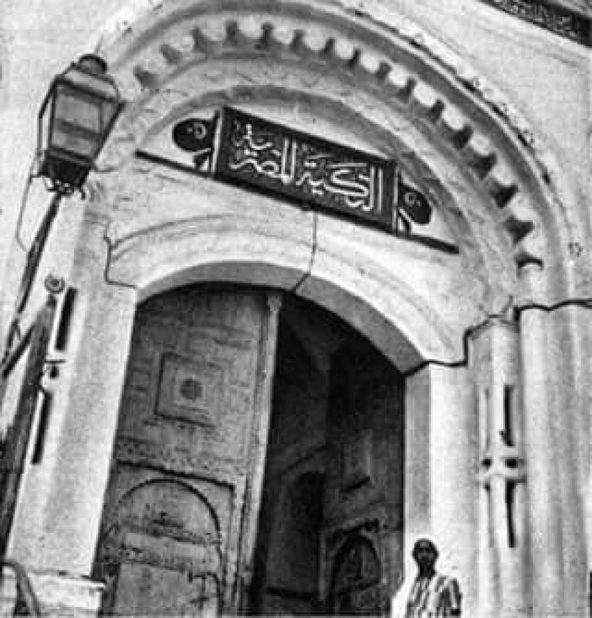 التكيه المصريه بالسعوديه