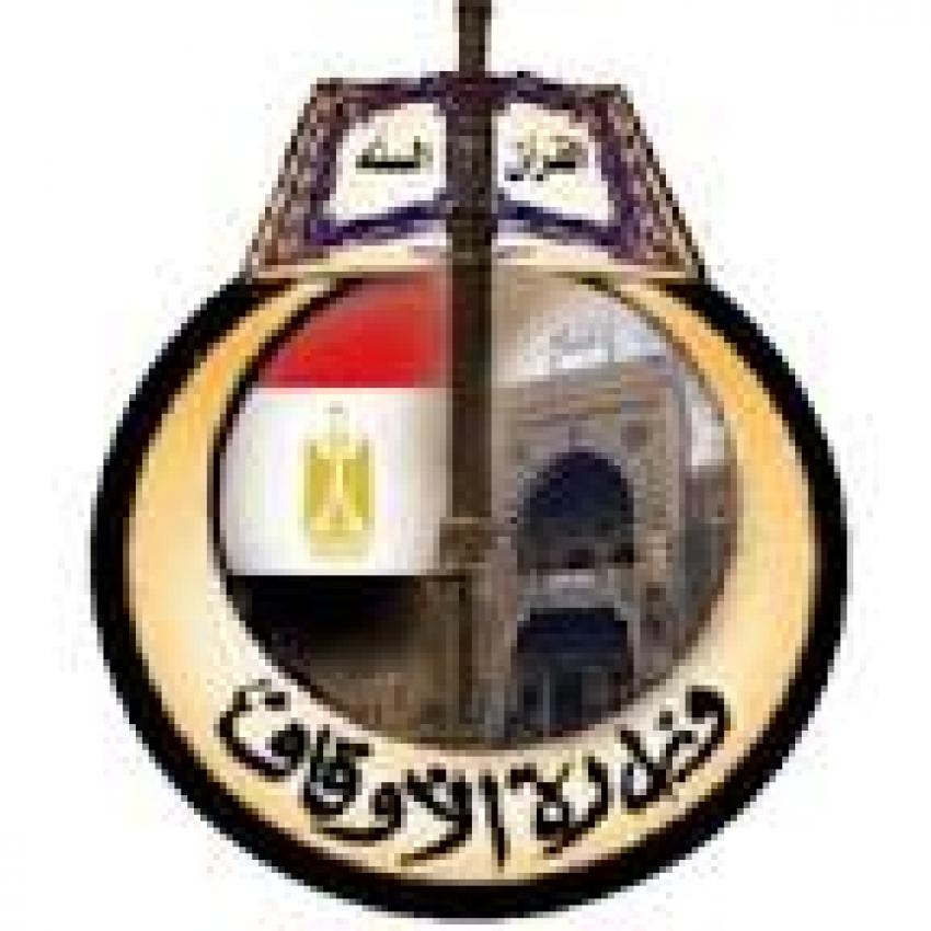 وزير الأوقاف ينهي خدمة مدير عام بمديرية أوقاف شمال سيناء بسبب السماح للاهالي بالصلاة في المسجد