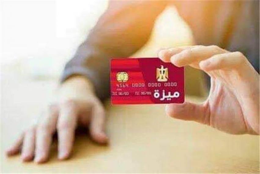 تعرف على أول بطاقة مدفوعات وطنية «ميزة»