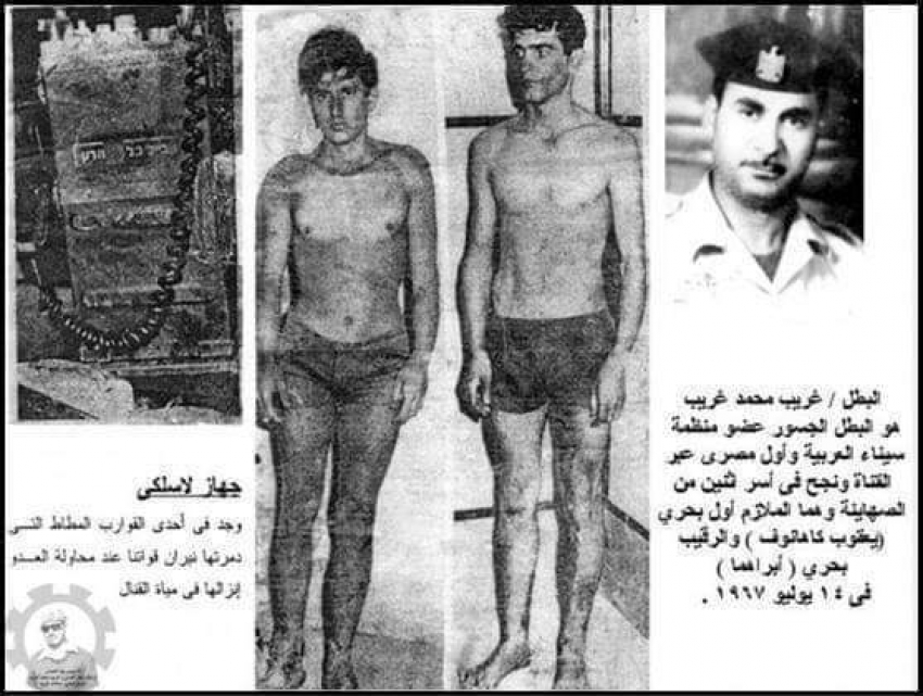 14 يوليو67يوم مشهود في تاريخ السويس .. ذكرى أسر أول إسرائيليين بعد النكسة