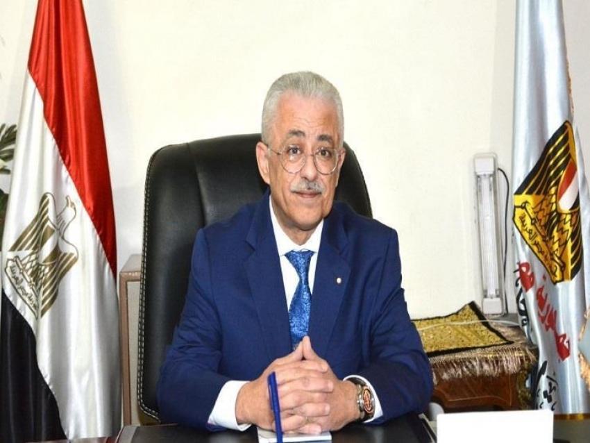 وزير التعليم يعلن عن مفاجأة لطلاب الصف الأول الثانوي