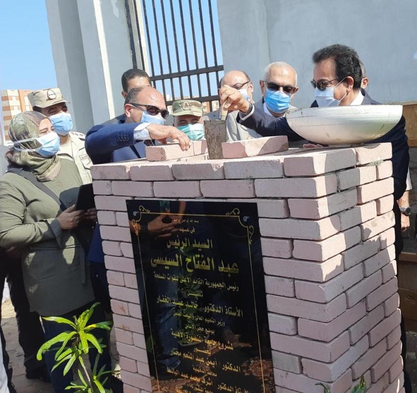 وزير التعليم العالي يضع حجر الأساس لجامعة المنصورة الأهلية