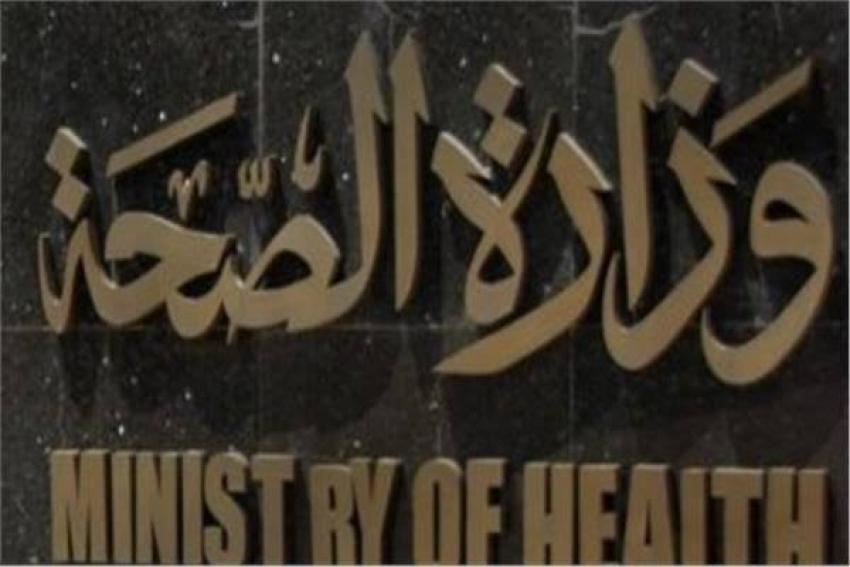 وزيرة الصحة: استقرار الوضع الوبائي في مصر حتى الان