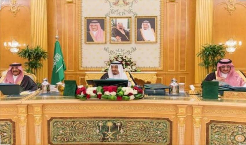 السعودية تدين سلوك إيران الغيرمسئول لتسهيلها دخول سعوديين دون ختم على جوازاتهم