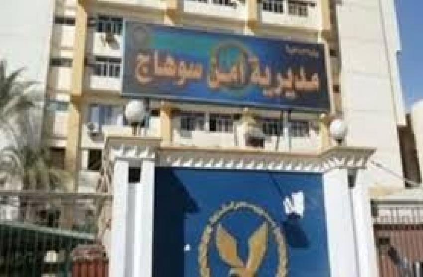 ضبط أسلحة بدون ترخيص وتنفيذ 1650 حكما قضائيا فى حملة أمنية بسوهاج
