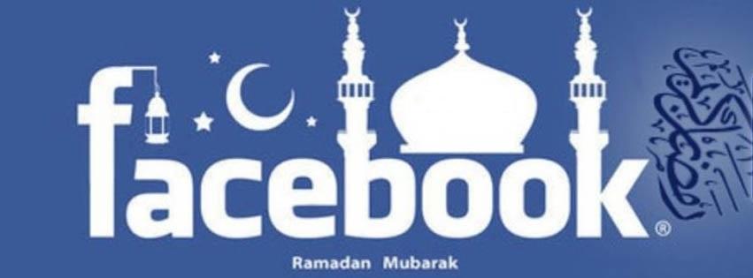 فيسبوك تضيف ميزات جديدة احتفالا بشهر رمضان