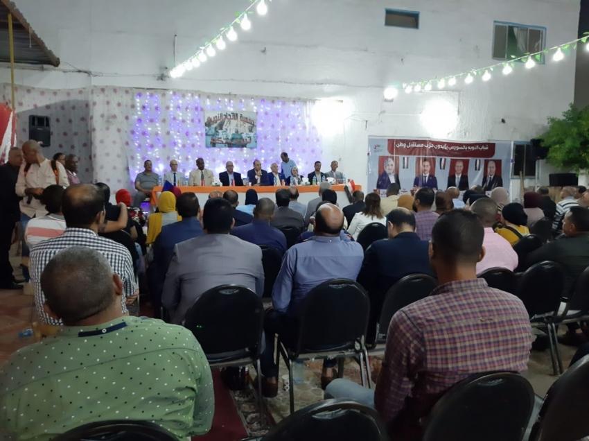 مؤتمرين بحي الكويت وجمعية النوبة لدعم مرشحى النواب بقائمة التحالف الوطني بالسويس