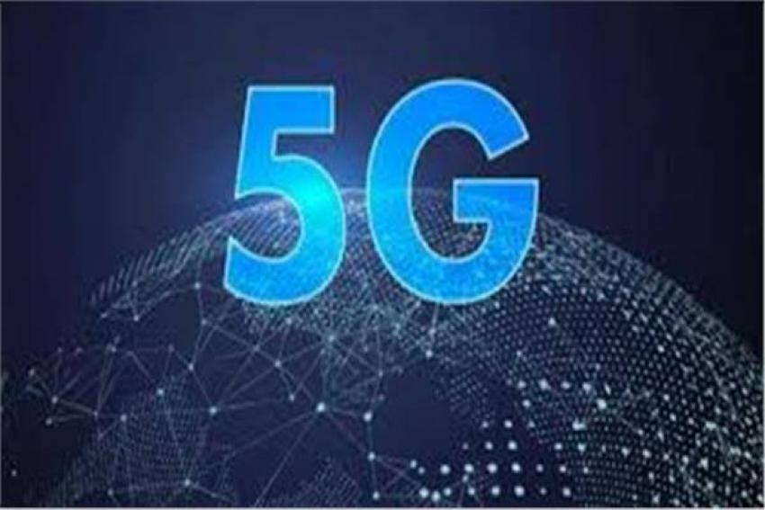 مزايا شبكات الجيل الخامس «G5»