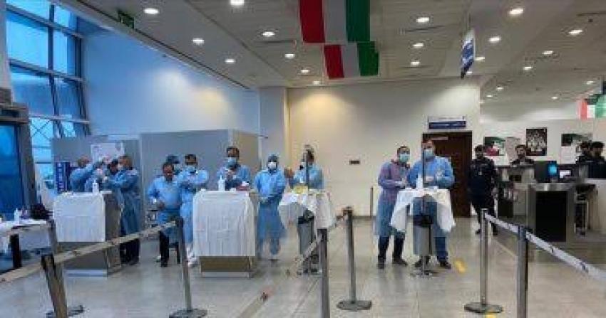 الصحة الكويتيه : لا صحة لاكتشاف إصابات بـ (كورونا) بين المصريين العائدين للبلاد حتى الآن