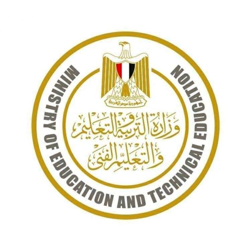 وزير التربية والتعليم يعتمد نتيجة الثانوية العامة غدًا الثلاثاء