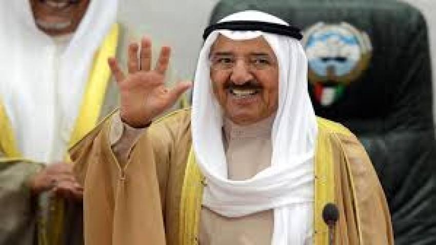 الكويت تعلن الحداد 40 يومًا وإغلاق الدوائر الحكومية 3 أيام