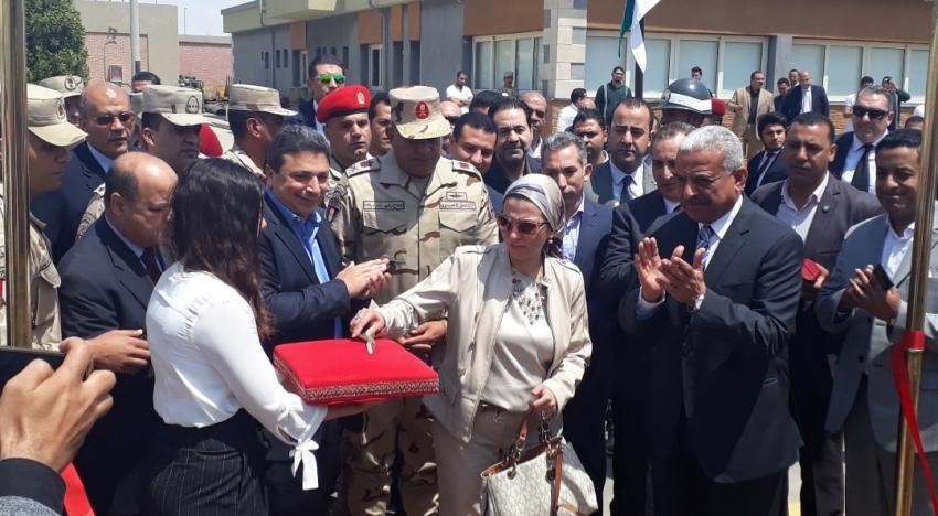 """وزيرة البيئة و""""عرفات"""" و""""صقر"""" فى افتتاح مصنع إدارة المخلفات العضوية بالسخنة"""