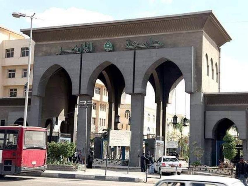 تعليق أستاذ واقعة «خلع البناطيل» بعد فصله من جامعة الأزهر