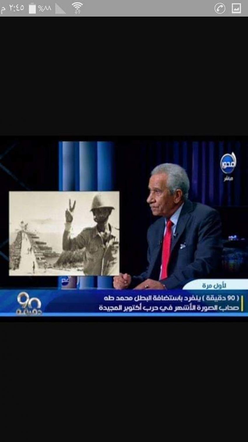 صاحب علامة النصر في حرب أكتوبر يكتب عن حصار الفرقة ١٩