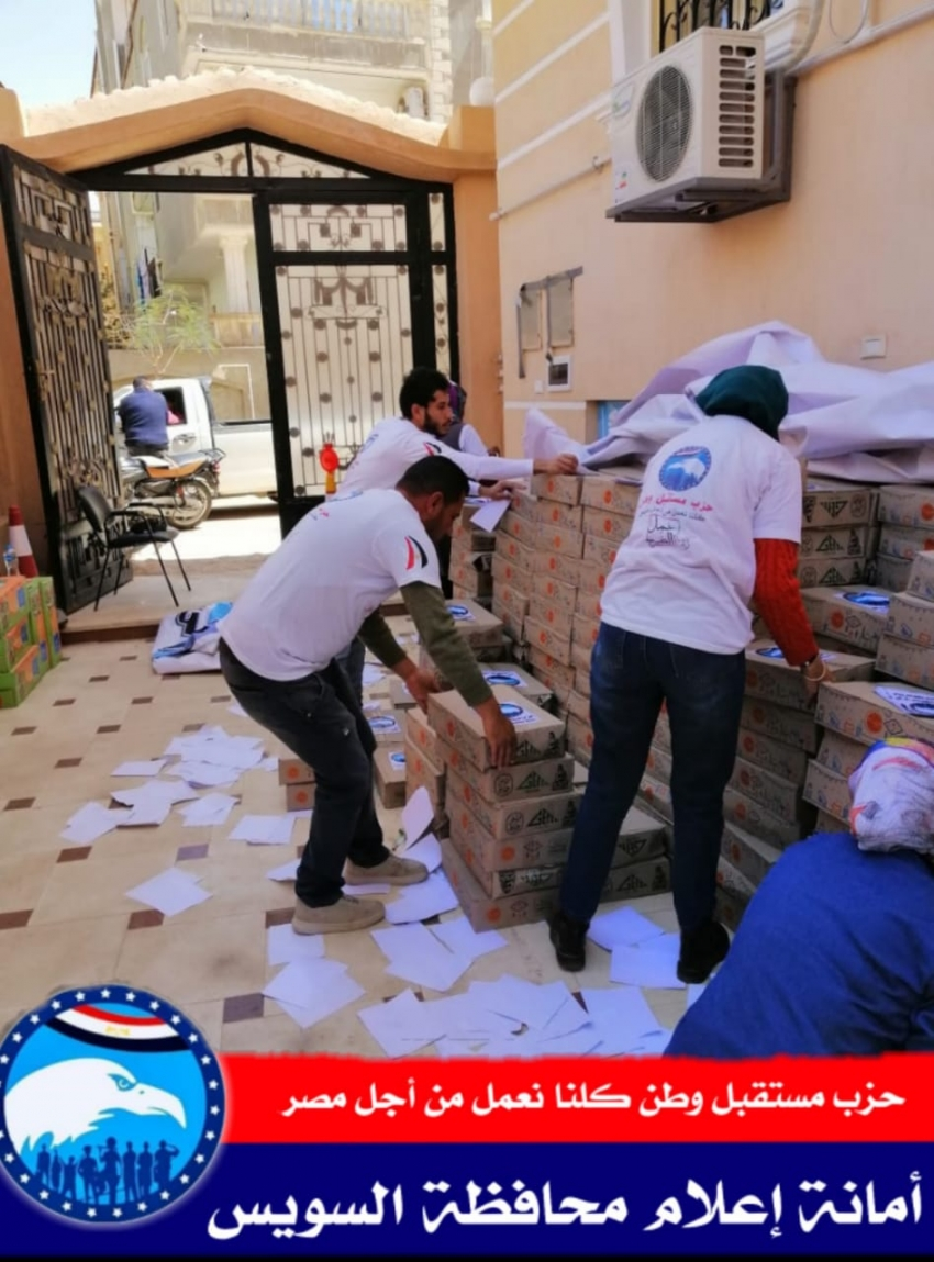 """مستقبل وطن بالسويس يقوم بتوزيع مواد غذائية بحي عتاقة في إطار مبادرة """"دايما معاك"""""""