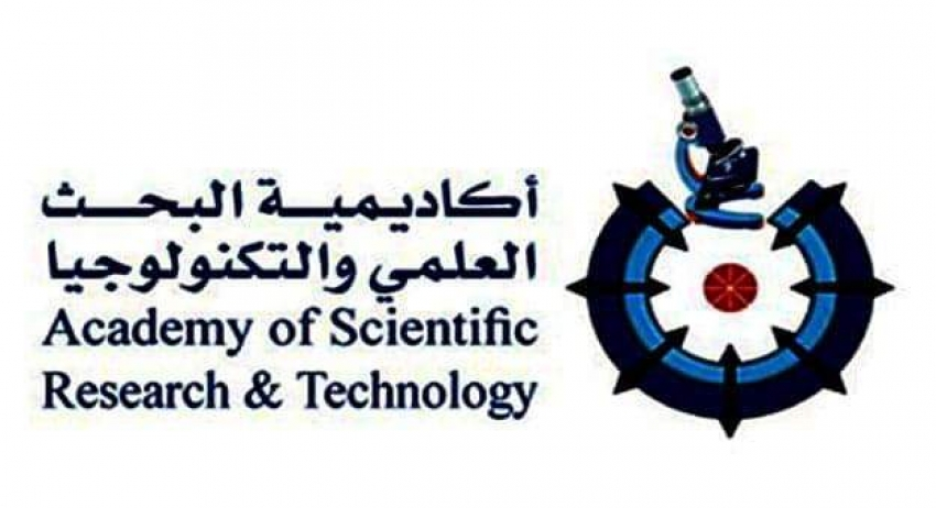 منحة أكاديمية البحث العلمي للخريجين....ننشر الشروط