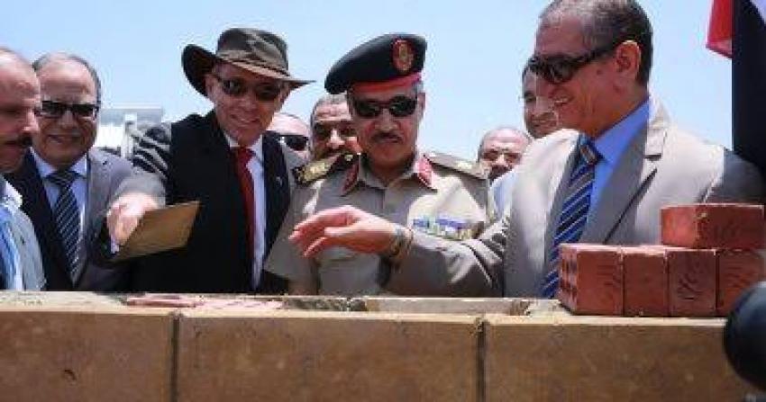 . إنشاء أول مصنعين فى مصر لاستخلاص المعادن والعناصر المشعة