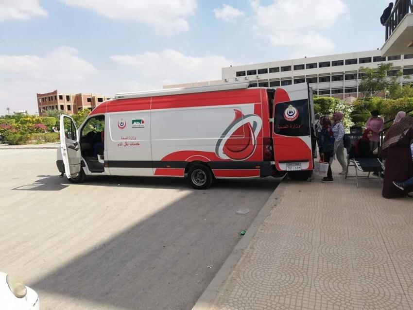 المركز الأقليمي لنقل الدم بالسويس ينظم حملة للتبرع بالدم صباح غدا الأحد بكلية التجارة