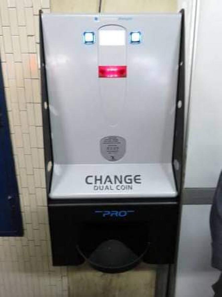 إجراء التشغيل التجريبي لماكينة تغيير العملات الورقية إلى معدنية