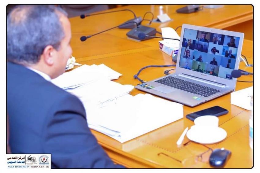 مجلس جامعة السويس يجتمع عبر الفيديو كونفرانس