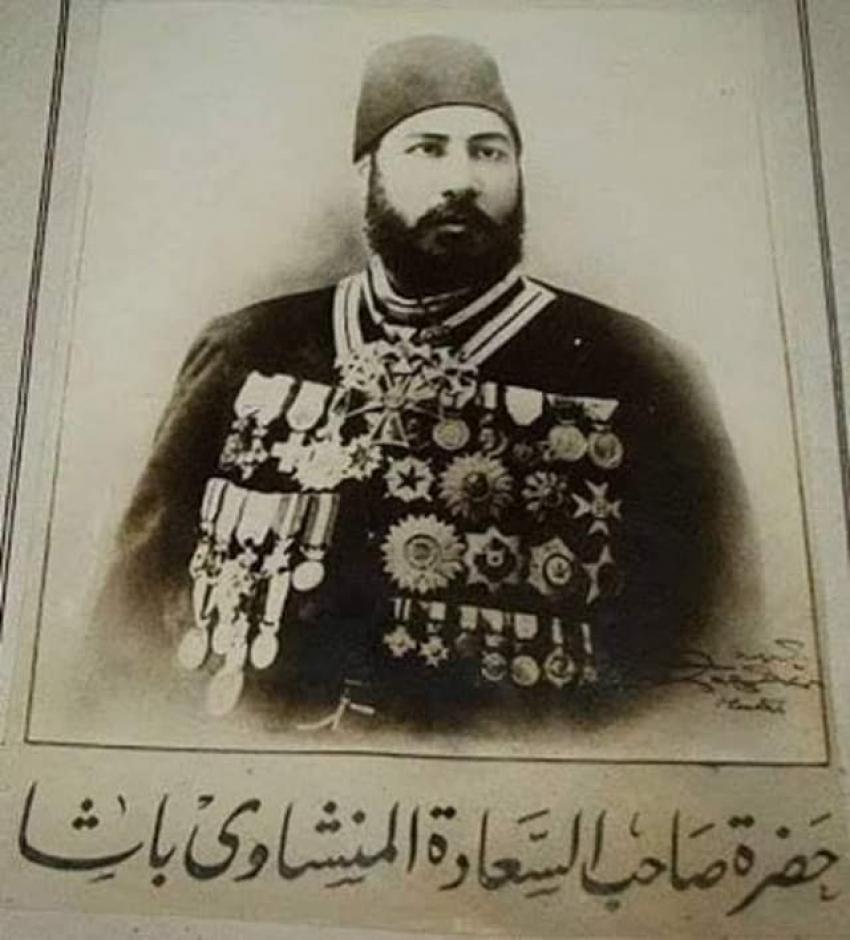 """"""" المنشاوي باشا """" حكاية اغنى رجل فى محافظة الغربية عام ١٩٠٣م.."""