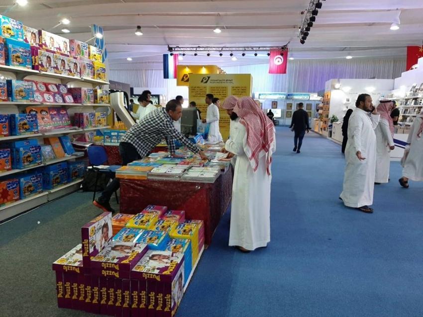 هيئة تنمية الصادرات تنظم المشاركة المصرية بمعرض جدة الدولى للكتاب بمشاركة 33 دار نشر